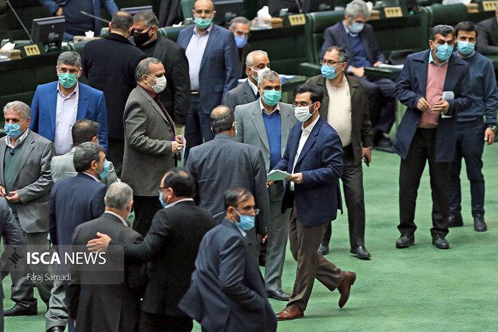 صحن علنی مجلس شورای اسلامی / ۲ دی ماه