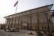 سفارت آمریکا در مرکز بغداد یک تهدید امنیتی برای مناطق اطراف است