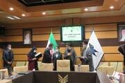 بومیسازی نظام پایش در دانشگاه آزاد اسلامی استان گلستان