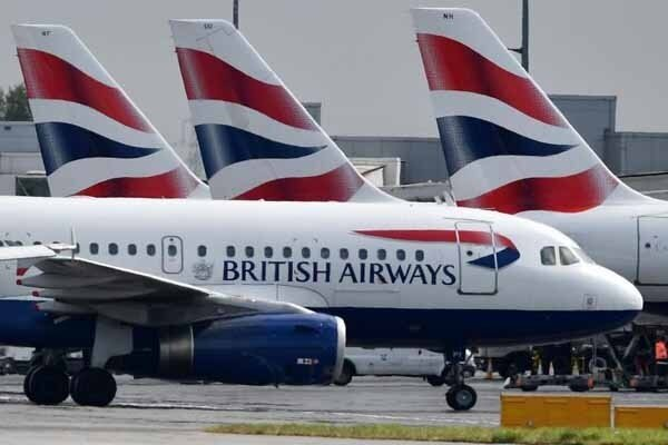 پروازهای انگلیس لغو شد/ مسافران ورودی فرودگاه امام ردیابی می شوند