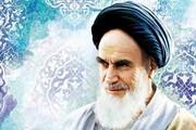 امام خمینی ملاصدرا را از بزرگترین فلاسفه الهی میدانستند