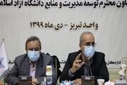 تفویض اختیار نقل و انتقال کارکنان و استادان واحدها به مراکز استانها