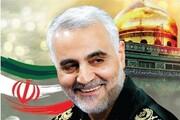 منظومه فکری شهید سلیمانی به عنوان الگوی مدیریت جهادی معرفی شود