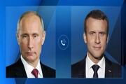 تاکید پوتین و ماکرون بر همکاری روسیه و فرانسه در خصوص قره باغ
