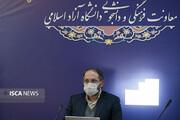 دانشگاه آزاد اسلامی 70 شهید مدافع حرم را تقدیم انقلاب کرده است