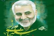 شبیهسازی دادگاه محاکمه قاتلان سردار سلیمانی به صورت مجازی