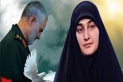 نامه زینب سلیمانی به دختران «حاج قاسم» / حجابتان را حفظ کنید تا دشمن آتش بگیرد