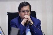 شکایت نمایندگان از رئیس کل بانک مرکزی+ متن شکایت