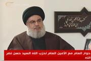 نصرالله: ترور من خواسته مشترک اسرائیل، آمریکا و عربستان است