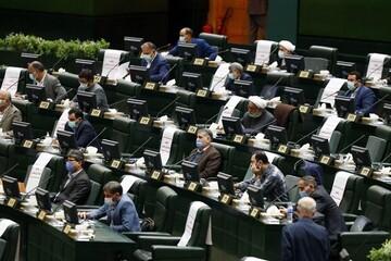 تعیین مصادیق پروندههای صلح و سازش جهت بررسی در شورای حل اختلاف