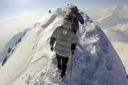 اعلام آخرین وضعیت کوهنوردان گرفتار در ارتفاعات تهران