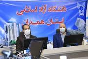 سامانه آنلاین مسابقات غیرحضوری دانشگاه آزاد اسلامی رونمایی میشود