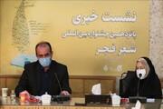 پای حواشی به نشست خبری جشنواره شعر فجر باز شد