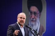 ایران قوی با اقدامات شجاعانه ساخته میشود