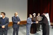 تجلیل از فعالان برتر طرح ملی پویش در دانشگاه آزاد اسلامی اصفهان