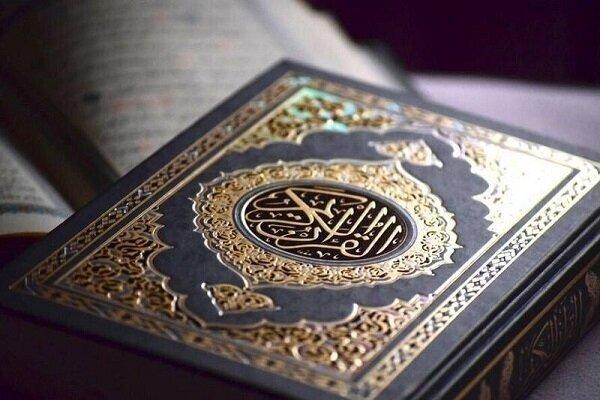 درخشش دانش آموزان سما زاهدان در مسابقات قرآن و عترت