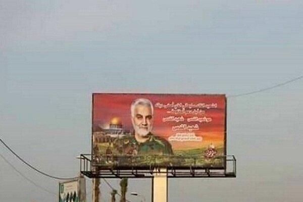 خشم صهیونیستها از نصب بیلبوردهای شهید سلیمانی در خیابانهای غزه