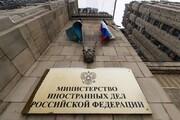 احضار سفیر انگلیس در مسکو به وزارت خارجه روسیه