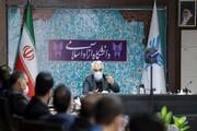 ایجاد  کرسی «زبان پشتو» در دانشگاه آزاد اسلامی افغانستان