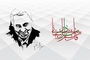 ترسیم خلاقانه پرتره حاج قاسم