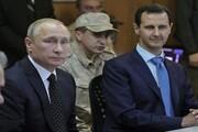 سران روسیه و سوریه بر تقویت مناسبات تاکید کردند