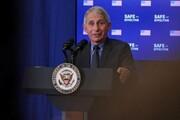فائوچی: آمریکا تا پاییز سال آینده درگیر کرونا خواهد بود