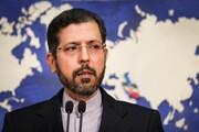 هیئت سیاسی طالبان وارد تهران شد