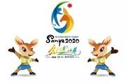 از صدرنشینی والیبال شهرداری ارومیه تا تعویض مجدد بازیهای آسیایی ساحلی