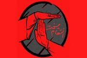 آیا «انتقام سخت» به تاخیر افتاده است؟