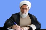 پیام تسلیت رئیس سازمان عقیدتی سیاسی ارتش به مناسبت درگذشت آیتالله مصباح یزدی