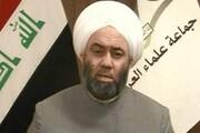 آمریکا انتقام شکست داعش را از رئیس سازمان حشد شعبی می گیرد