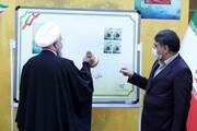 روحانی از تمبر یادبود «سردار دلها» رونمایی کرد