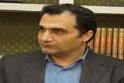 سفیر و نماینده دائم جمهوری اسلامی ایران در یونسکو منصوب شد