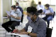 ۵۲ داوطلب کنکور دکتری ۱۴۰۰ مبتلا به کرونا هستند