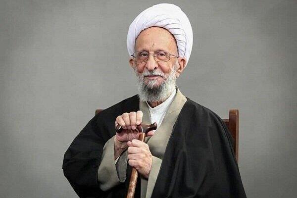 پیام تسلیت شورای هماهنگی تبلیغات اسلامی به مناسبت ارتحال آیت الله مصباح یزدی