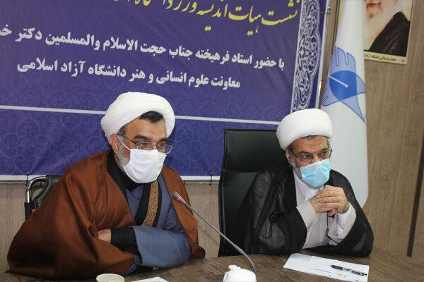 همایش بینالمللی علوم انسانی و حکمت اسلامی برگزار میشود/ ارائه خدمات علمی اولویت اول دانشگاه آزاد اسلامی است