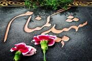 ۲ شهید گمنام در دانشگاه آزاد اسلامی واحد هشتگرد تشییع شدند