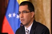 ادای احترام وزیر امور خارجه ونزوئلا به شهید سلیمانی
