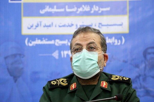 رییس بسیج: برای کمک در واکسیناسیون عمومی آمادهایم