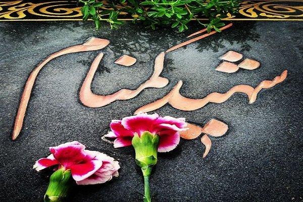 دانشگاه آزاد اسلامی مرند در ایام فاطمیه ۲ مهمان گمنام دارد