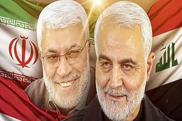 ایرانیان نفرت بسیاری از آمریکا بابت شهادت سردار سلیمانی دارند
