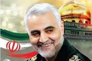 کانون سردار سلیمانی در دانشگاه آزاد اسلامی لارستان تشکیل شد