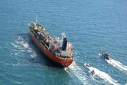 جزئیات توقیف نفتکش کره جنوبی در خلیج فارس