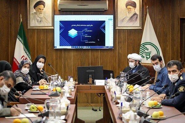 سند توسعه دریامحور از منظر فرهنگ بررسی شد/ شناسایی چالشها در دانشگاه آزاد اسلامی