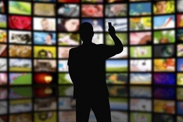 شبکه نمایش خانگی؛ سودآور یا فرهنگساز؟