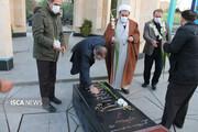 سفر معاون فرهنگی و دانشجویی دانشگاه آزاد اسلامی از واحد همدان
