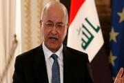 برهم صالح: عراق نباید نقطه آغاز حمله به کشورهای دیگر باشد