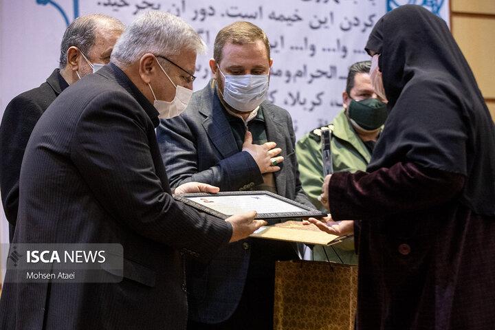 مراسم سالگرد حاج قاسم سلیمانی در دانشگاه آزاد واحد تهران مرکز