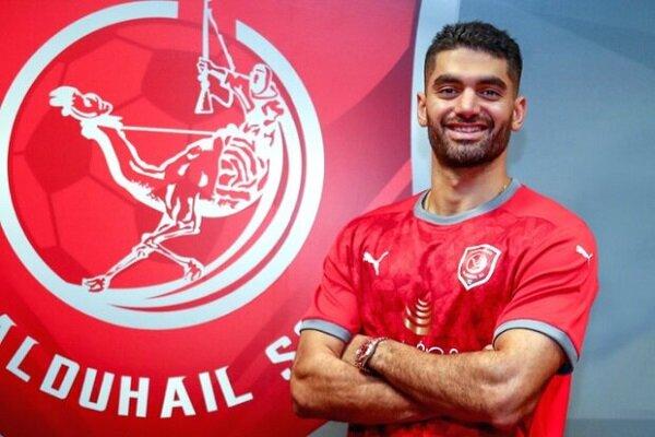 علی کریمی به تیم الدحیل قطر پیوست