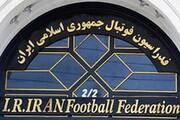وضعیت تایید صلاحیت نامزدهای انتخابات فدراسیون فوتبال مشخص شد